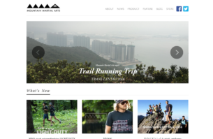 mountain-martial-arts-we-love-trail-running