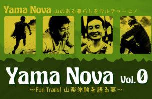 yamanova-cover_1017